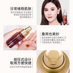 Image 4 - Sérum de réparation pour le visage au ginseng, essence, 50ml, blanchissant le visage, anti vieillissement, soins coréens