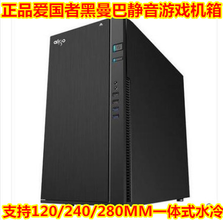 Black mamba mute chassis desktop computer main chassis split game chassis
