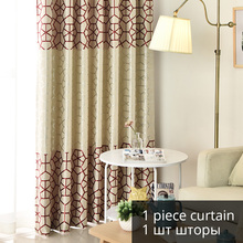 c315de2c2aa Modern Thick Suede Geometric Curtains for Living Room Bedroom Custom Ready  Made Window Curtain Drapes Grey