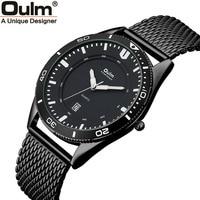 Oulm Мужские часы бизнес для мужчин сетки нержавеющая сталь для мужчин кварцевые часы мужской часы Авто Дата для мужчин наручные часы relojes hombre