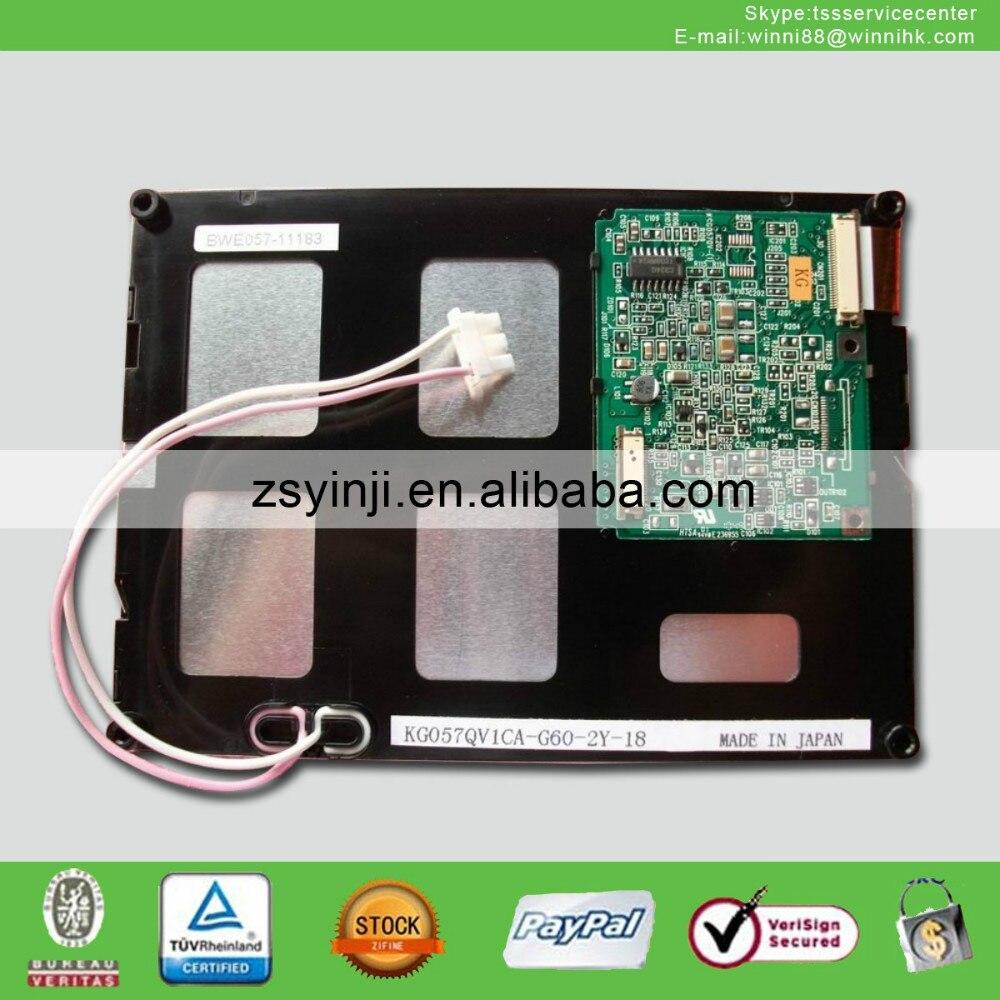 KG057QV1CA-G60 5.7STN LCD PANELKG057QV1CA-G60 5.7STN LCD PANEL