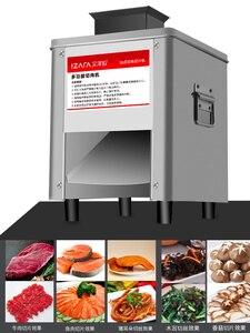 Image 2 - Rebanadora multifuncional para carne de acero inoxidable, cortadora comercial eléctrica, totalmente automática, pica en cubos, 850W