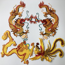 SASKIA 1Pcs Chinese Embroidered Gold Dragon Patches Embroidery Phoenix Patch Iron On Cosplay Clothing Applique Costume Diy Stick