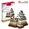 Кэндис го! Новые приход 3d-головоломка игрушка CubicFun бумажная модель MC099H япония химэдзи-издания - jo 1 шт.