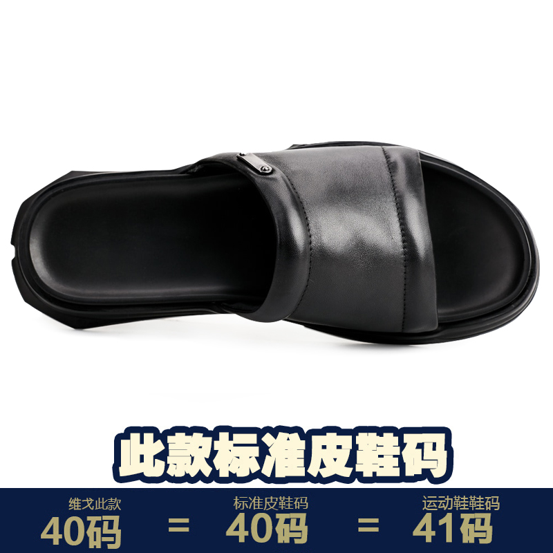 Slippers Men Summer Fashion one word drag Real leather thick soled slippers sandals male anti skid breathable all match cowhide in Slippers from Shoes