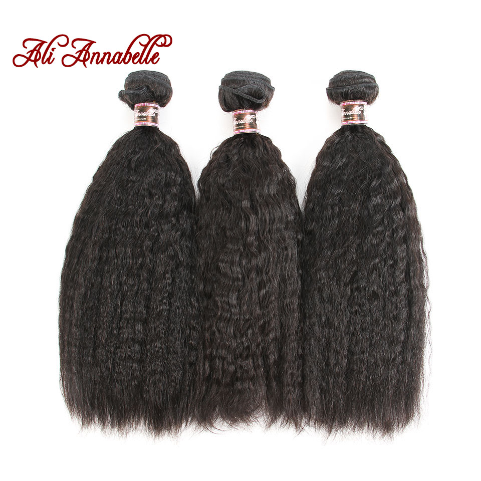 ALI ANNABELLE HAIR Kinky Straight Brazilian Human Hair Bundles 100 Remy Hair Extension Brazilian Hair Weave