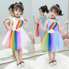 Fancy Kids Off Shoulder Dresses Mesh Laces Rainbow Colored Evening Dress Girls For Princess Baby Clothing Top