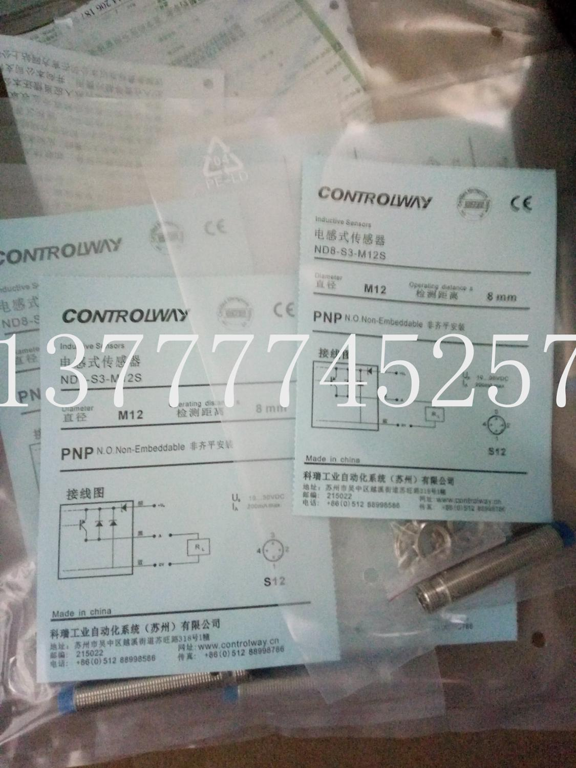 Free shipping 1pcs The new contrinex DW-AS-613-M12-120 year warranty dw as 603 m12 120