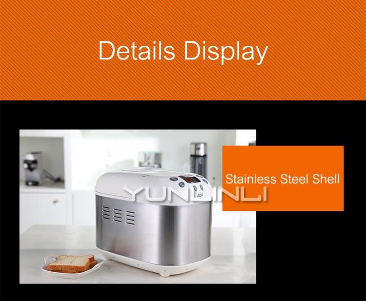 Многофункциональный хлебопекарный автомат и печь для выпечки хлеба