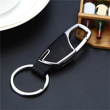 Leather Key Chain (2 colors)