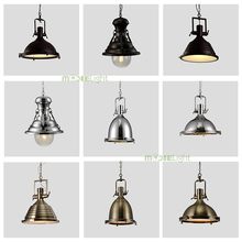 American vintage loft chain pendant lamp country restaurant heavy metal industry lamp the wind restoring ancient ways robles
