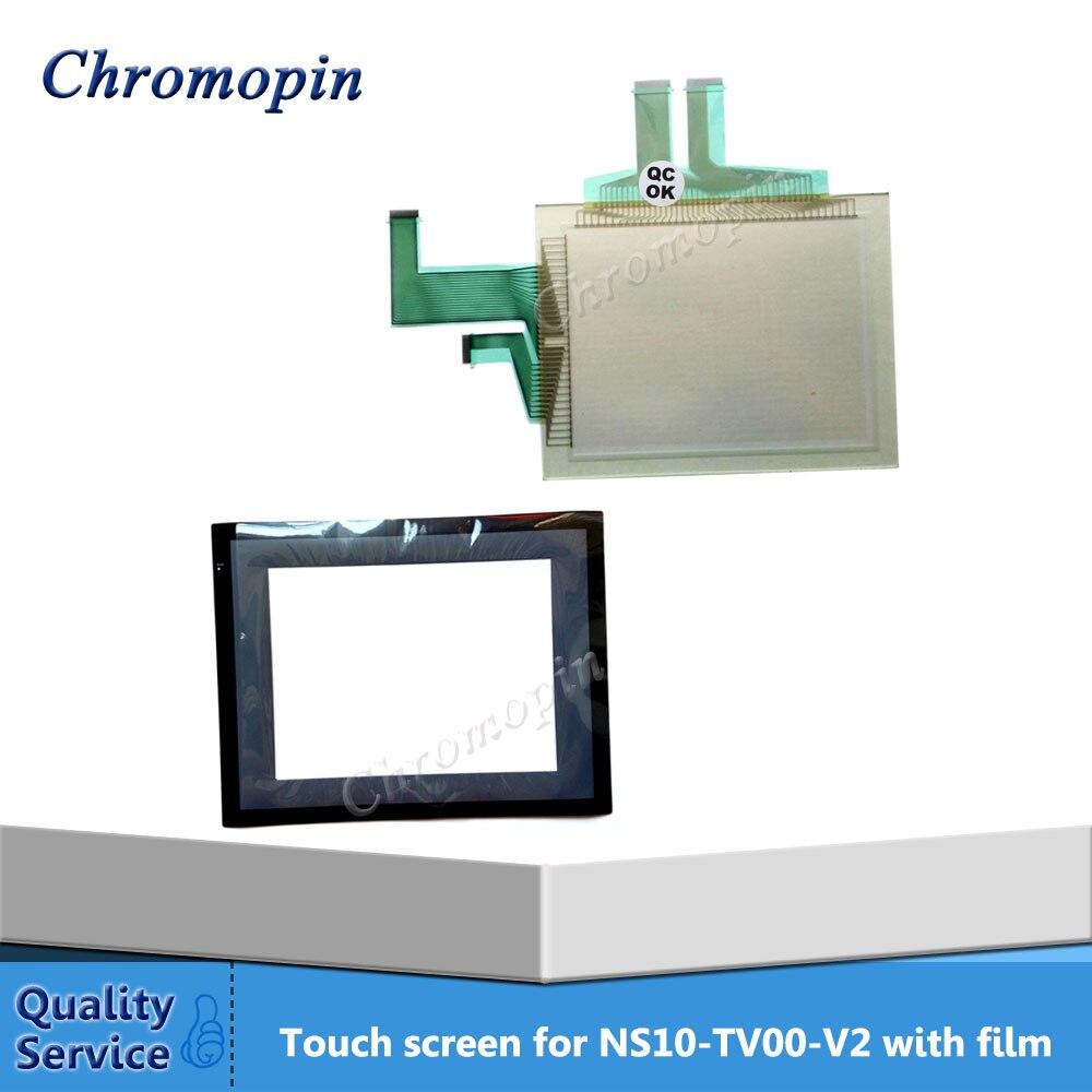 Écran Tactile Panneau Verre Numériseur pour Omron NS15-TX01S-V2 NS15-TX01B-V2