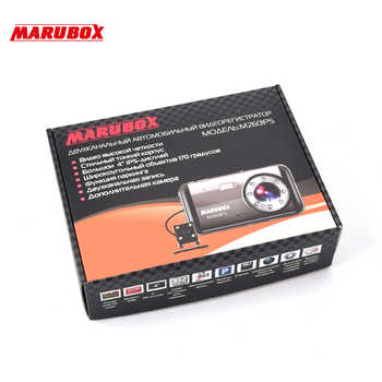 "Marubox M260IPS Car DVR Camera Dash Cam 1080P 4.0"" Video Recorder Registrator G-Sensor Night Vision Car Camcorder DVR"