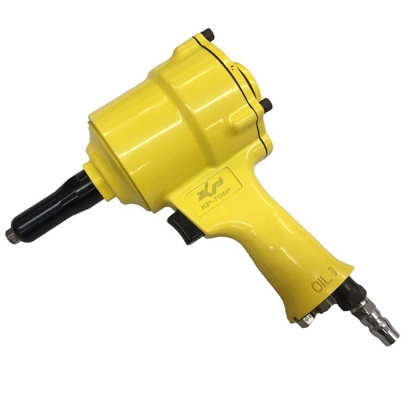 цена на Taiwan Pistol Pneumatic Rivet Gun Air Rivet Tool Industrial Rivet Gun 2.4-4.8MM