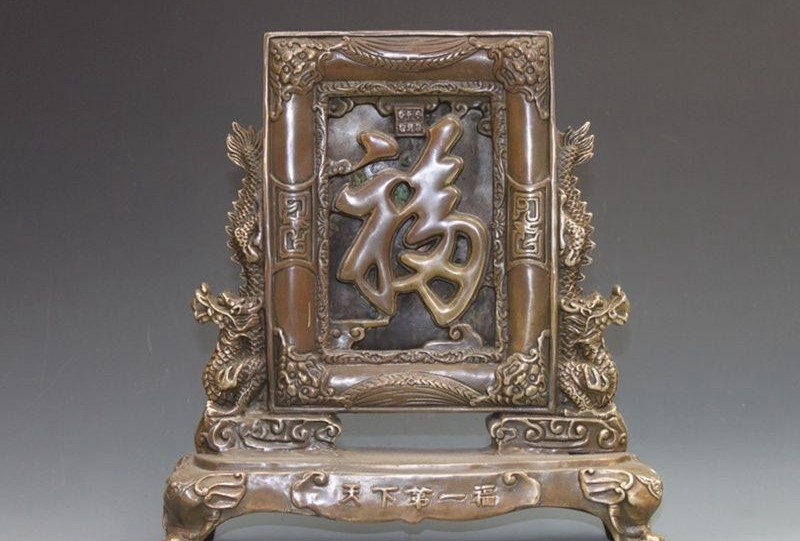 China Bronze Copper Blessing  Dragon Foo Dog Lion Head Word Folding Screen A5.19