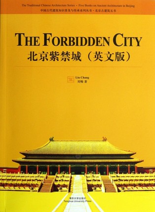 The Forbidden City Language English Keep On Lifelong Learning As Long As You Live Knowledge Is Priceless And No Border-380