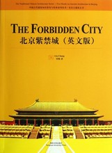 The Forbidden City Language English Keep on Lifelong learning as long you live knowledge is priceless and no border-380