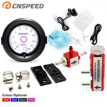 2 inch / 52mm Turbo Boost Gauge Liquid Crystal 7 Color Virtual Pointer Display Table PSI with Adjustable Controller Kit