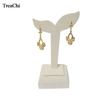 10Pcs Quality Velvet Jewelry Display Rack Leaf Shape Beige Earring Holder Wooden Earring Stud Display Storage Organizer Stand