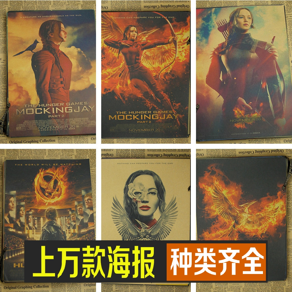 The Hunger Games Retro Cartoon Movie Poster Comics Decoración del - Decoración del hogar