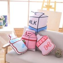 цена на Nordic style sofa cushion children's room decorations milk box bottle plush pillow baby toys for kids gifts