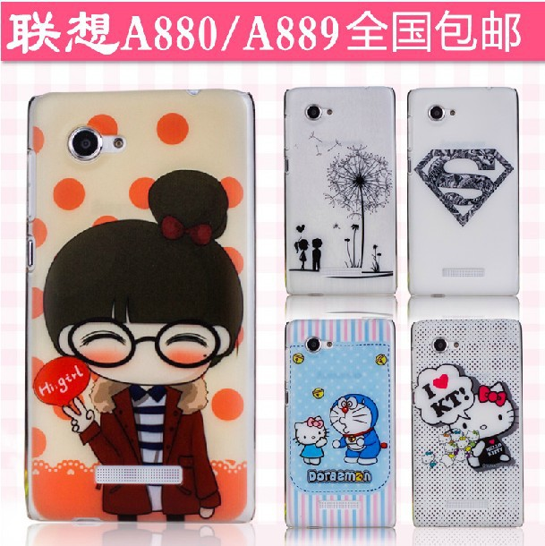 finest selection ab6b0 32855 US $5.69 |fashion design lovely cute cartoon hard phone back case cover for  Lenovo A880 A889 on Aliexpress.com | Alibaba Group