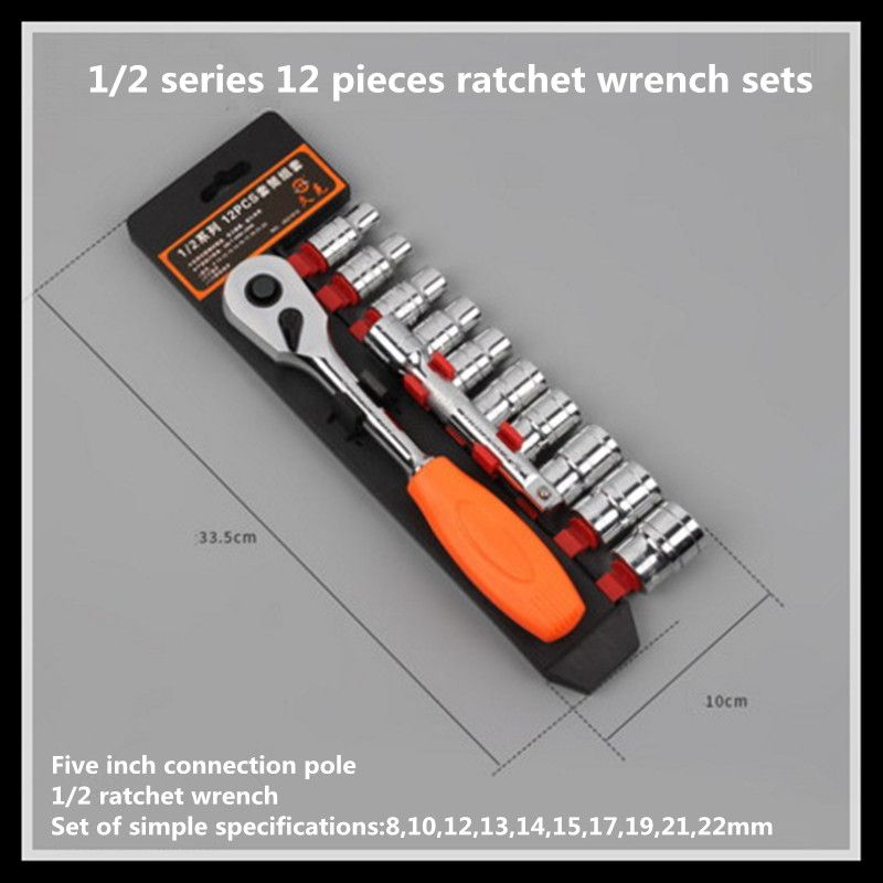 Ratchet wrench sleeve sleeve 1/2 fast wrench auto repair tool hand tool set mastech ms6310 portable combustible gas leak detector natural gas propane gas analyzer 50ppm with sound light alarm