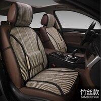 New Bamboo Filament Air Cooling Cushion Car Bamboo Silk Cushion Single Seat Four Seasons General Bamboo