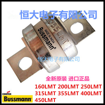The United States was BUSSMANN BS88; 4 315LMT 315A 240V imported low-voltage fuse