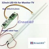 32inch LED tv edge Aluminum Plate Strip Backlight Lamps Update Kit for LCD led Monitor TV Panel 2 LED Strips 355mm