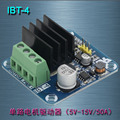New IBT-4 motor driver module semiconductor refrigeration 50A low cost and high performance