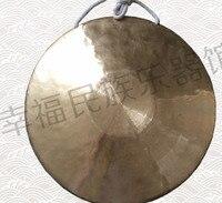 2017 тонкие национальные музыкальные инструменты медное кольцо серии 50 см Wu gong Прямая продажа с фабрики
