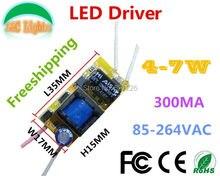 Free shipping 300Ma 4-7W Led Driver Adapter 4W 5W 6W 7W Lamp Light Power Supply Transformer E27 E14 Bulb Spotlights 110V 220V