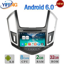 3G/4G WIFI Octa Core Android 6.0 2GB RAM 32GB ROM DAB AUX RDS Car DVD Video Player Radio GPS Navigation For Chevrolet Cruze 2015
