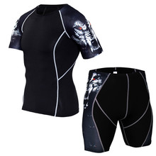 Personal Printed Sports Tights Men's Fast Drying T-shirt Fitness Clothes Large-Size MMA Fighting Sports Fitness Clothes