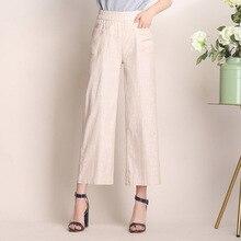 Summer 2019 New High Waist Straight Elastic Casual Linen Ninth Pants