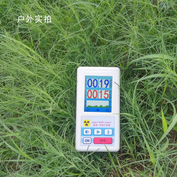 лучшая цена Geiger counter Nuclear radiation detector ,Personal dosimeters Marble detector nuclear radiation tester With a display screen