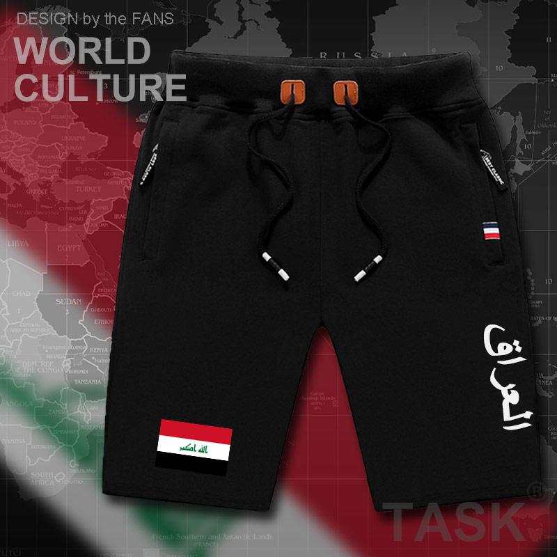 Iraq Iraqi Mens Shorts Beach Man Men's Board Shorts Flag Workout Zipper Pocket Clothing Sweat Bodybuilding 2017 Cotton IRQ