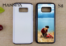 MANNIYA Blank 2D 승화 TPU + PC 2 in 1 삼성 Galaxy S10 S20 Note 9 Note 10 알루미늄 인서트 50pcs