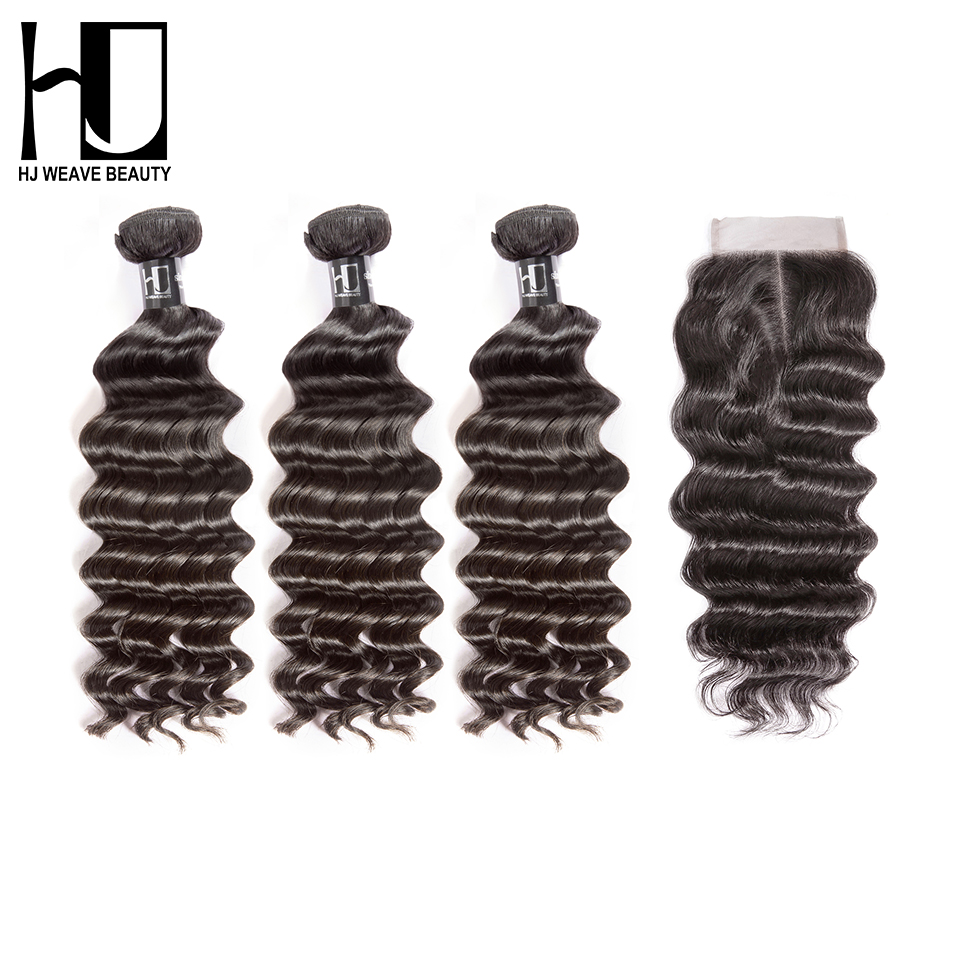 8A HJ Weave Beauty Virgin Hair Peruvian Hair Weave Bundles With Closure Human Hair Bundles Natural