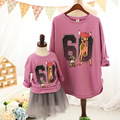 Autumn and winter 2015 family look sweatershirts clothing mother and daughter mom me girl children clothes autumn winter