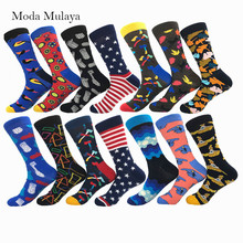 Moda Mulaya Brand Quality Mens Happy Socks Men 100% Cotton Novelty Hip Pop Funky Crew Casual for Male