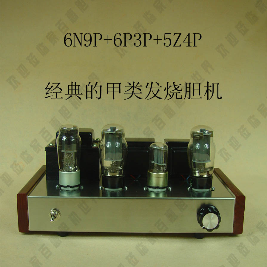2017 Nobsound factory direct selling limited 5Z4P classic amps 6N9P+6P3P electronic tube amplifier DIY Kits 7W+7W цена