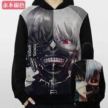 HOT NEW Tokyo ghouls Kaneki Ken Mask Cosplay Anime Clothes Winter clothing Long Sleeve Hooded Fleece Jacket