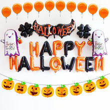 Happy Halloween Balloons Celebration Party Supplies  Trick Treat Pumpkin Ghost Witch Banner Balloon Bar Mall Home Decor