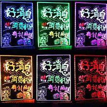 8 цветов, стираемый маркер, флуоресцентный жидкий мел, маркер, неоновая ручка для Светодиодный доски для письма, классная доска, стеклянная живопись, граффити