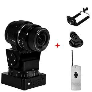 Image 5 - Zifon بمحركات التحكم عن بعد عموم إمالة رئيس YT 260 مع محول تثبيت الترايبود للكاميرا المتطرفة واي فاي كاميرا والهاتف الذكي