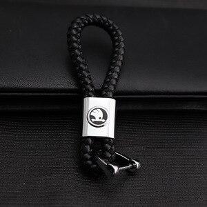 ميدالية مفاتيح معدنية سلسلة مفاتيح سيارة عليها الشعار مفتاح حلقة مفتاح حامل جلدية سلسلة مفاتيح لسكودا