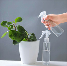 Watering Pot Fleshy Plant Sprinkling Kettle Spray Bottle Household Small Sprayer Pump Garden Accessories Outdoor