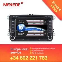 Germania magazzino! rns510 2 DIN Car DVD player Per VW Passat GOLF POLO Tiguan CC Skoda Fabia Rapid Ma Seat Leon + 8g mappa